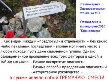 http://s5.uploads.ru/t/KSA7L.jpg