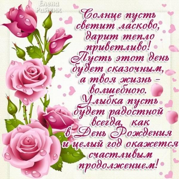 http://s5.uploads.ru/t/KSjP8.jpg