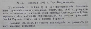 http://s5.uploads.ru/t/KZxVB.jpg