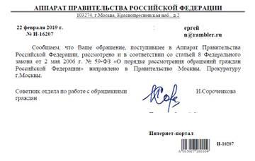http://s5.uploads.ru/t/KaTJ8.jpg
