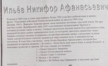 http://s5.uploads.ru/t/KatzI.jpg