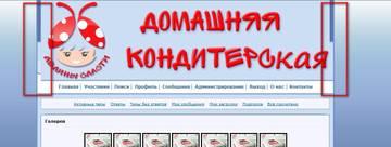 http://s5.uploads.ru/t/KfWiS.jpg