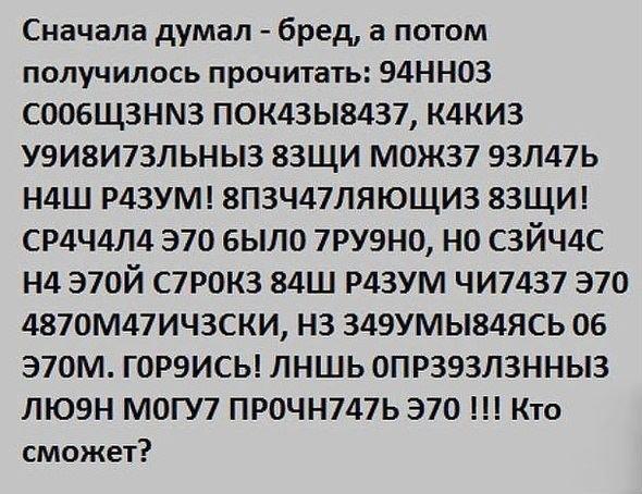 http://s5.uploads.ru/t/KfqJb.jpg