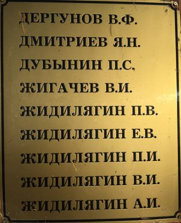 http://s5.uploads.ru/t/KglZT.jpg