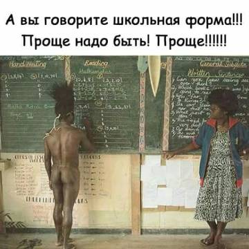 http://s5.uploads.ru/t/Kndz8.jpg
