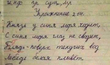 http://s5.uploads.ru/t/Kp7My.jpg