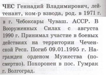 http://s5.uploads.ru/t/Krjxh.jpg