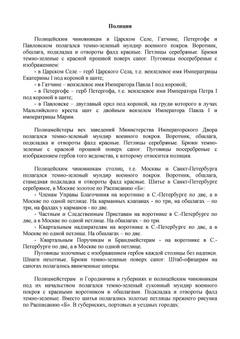 http://s5.uploads.ru/t/Ku6b9.jpg