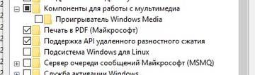 http://s5.uploads.ru/t/KuVZ2.jpg