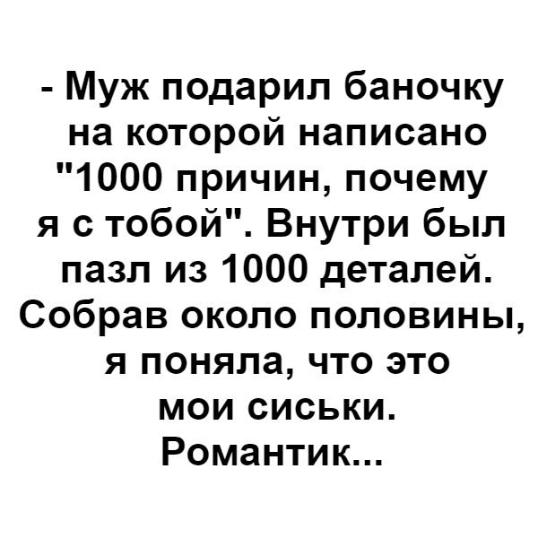 http://s5.uploads.ru/t/Kw3Xe.jpg