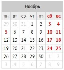 http://s5.uploads.ru/t/KxVs4.jpg