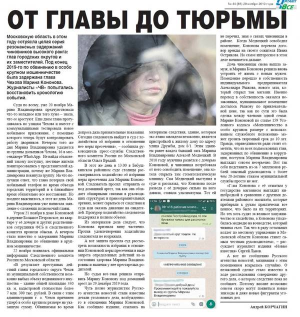 http://s5.uploads.ru/t/L1pXw.jpg