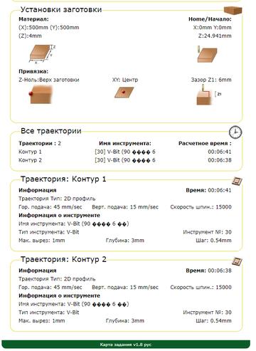 http://s5.uploads.ru/t/L2PnV.png