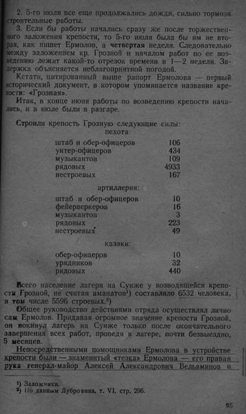 http://s5.uploads.ru/t/L8cpS.jpg