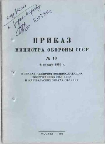 http://s5.uploads.ru/t/LAU9Q.jpg