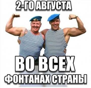 http://s5.uploads.ru/t/LBxSr.jpg