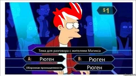 http://s5.uploads.ru/t/LHOpF.jpg