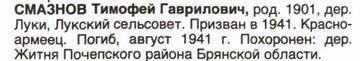 http://s5.uploads.ru/t/LHsOI.jpg