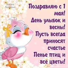 http://s5.uploads.ru/t/LJnkG.jpg