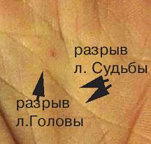 http://s5.uploads.ru/t/LOKbj.jpg