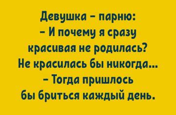 http://s5.uploads.ru/t/LOUMP.jpg