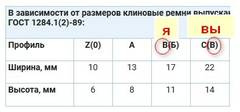 http://s5.uploads.ru/t/LTbXi.jpg
