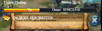 http://s5.uploads.ru/t/LXarO.png