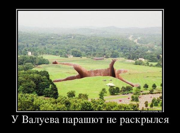 http://s5.uploads.ru/t/LZyeJ.jpg