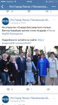 http://s5.uploads.ru/t/Ldqu5.png