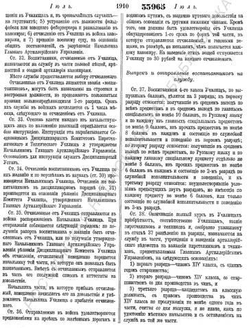http://s5.uploads.ru/t/Le1U3.jpg
