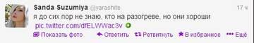http://s5.uploads.ru/t/LeXM3.jpg