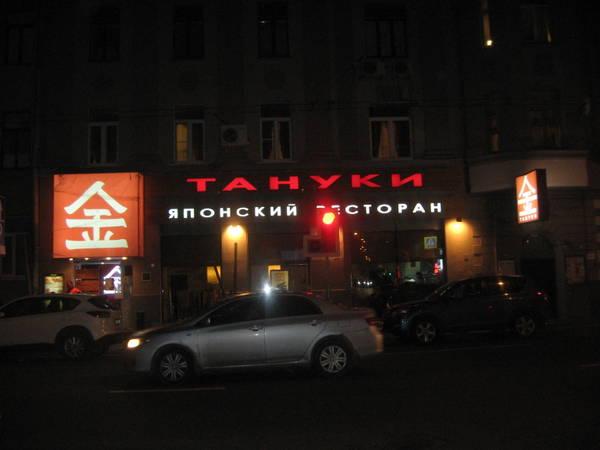 http://s5.uploads.ru/t/LfRZm.jpg
