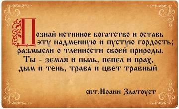 http://s5.uploads.ru/t/LfrhK.jpg