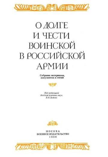 http://s5.uploads.ru/t/LguK2.jpg