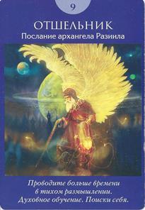 http://s5.uploads.ru/t/Lh9Za.jpg