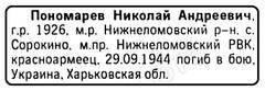 http://s5.uploads.ru/t/LiNY8.jpg