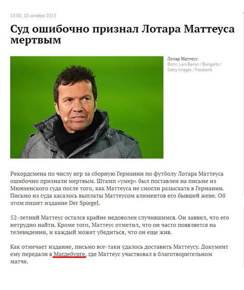 http://s5.uploads.ru/t/Lko7a.jpg