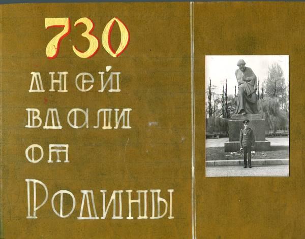 http://s5.uploads.ru/t/Lly1x.jpg