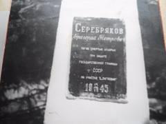 http://s5.uploads.ru/t/Lo0l7.jpg