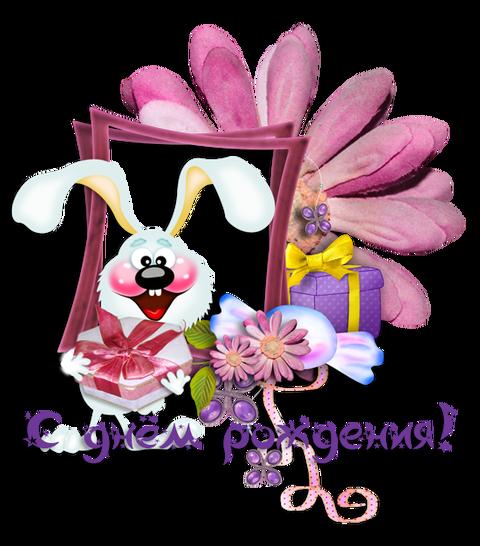 http://s5.uploads.ru/t/Lths7.png