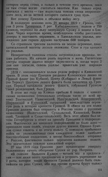http://s5.uploads.ru/t/LtxDU.jpg