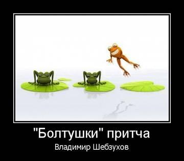 http://s5.uploads.ru/t/LvFeh.jpg