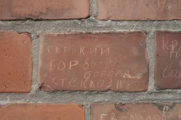 http://s5.uploads.ru/t/M2JGX.jpg
