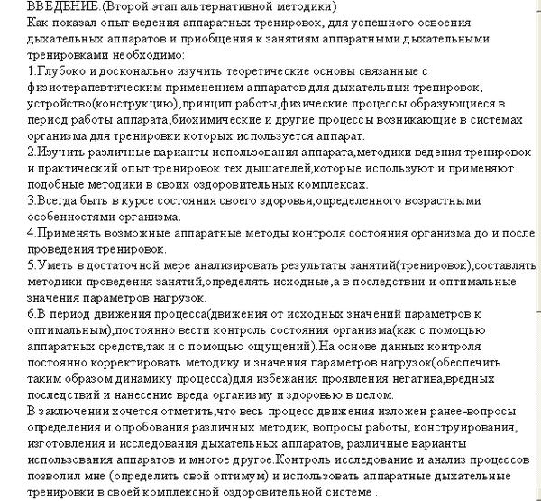 http://s5.uploads.ru/t/M8Etr.png