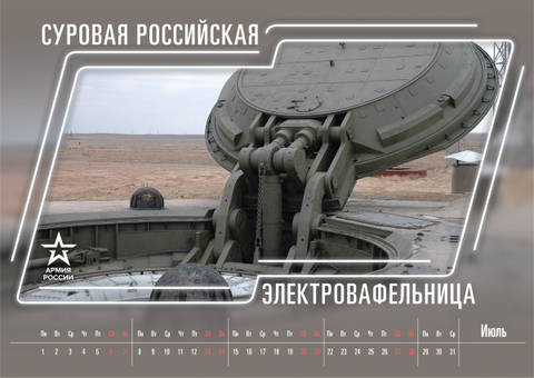 http://s5.uploads.ru/t/M8fA2.jpg