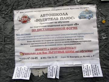 http://s5.uploads.ru/t/M9IOC.jpg