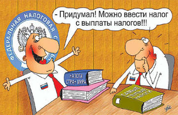http://s5.uploads.ru/t/M9Uyg.jpg