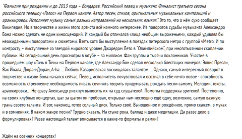 http://s5.uploads.ru/t/MBJQR.png