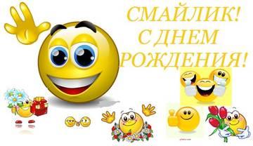 http://s5.uploads.ru/t/MBsZX.jpg