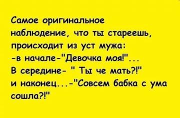 http://s5.uploads.ru/t/MCWhJ.jpg